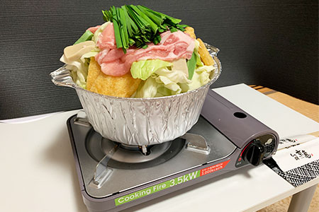 もつ鍋 白味噌仕立て(1人前・ちゃんぽん麺付き)